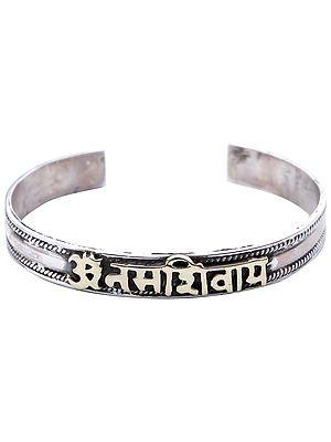 Om Namah Shivai Cuff Bracelet