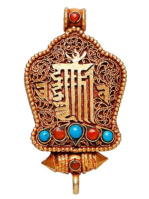 Gau Box Pendant with The Ten Powerful Syllables of The Kalachakra Mantra at Front