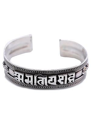 Nepalese Om Mani Padme Hum Cuff Bracelet