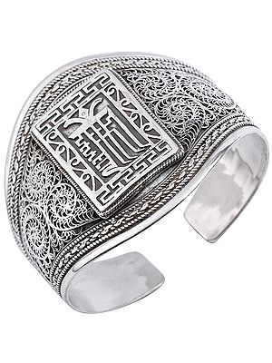 Kalachakra Mantra with Intricate Filigree Cuff  Bracelet (Adjustable Size)