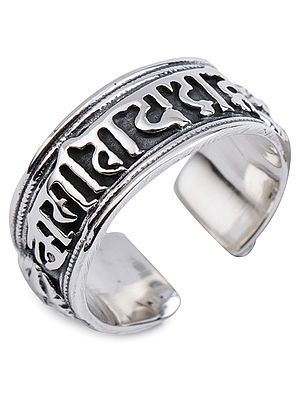 Om Mani Padme Hum Ring with Two Dorjes (Adjustable Size)