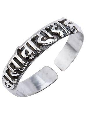 Om Mani Padme Hum Ring (Adjustable Size)