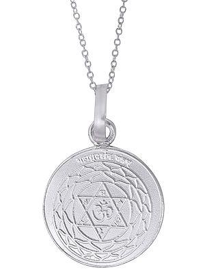 Shri Maha Sudarshana Yantra in Fine Silver Pendant