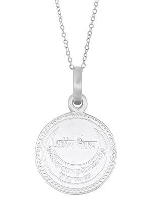 Sarva Roga Nivarana Pendant in Fine Silver