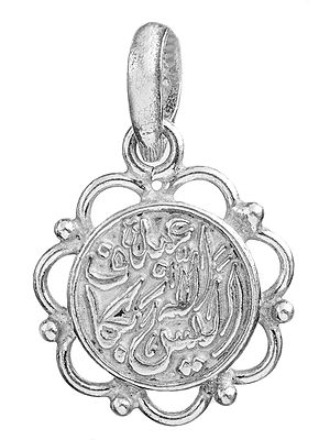 Sterling Islamic Pendant (Mixed Design)