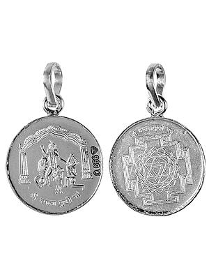 Mahavidya Bagalamukhi Pendant with Her Yantra on Reverse (Two Sided Pendant)
