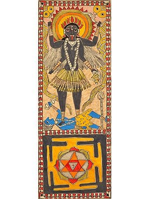 Kali with Her Yantra