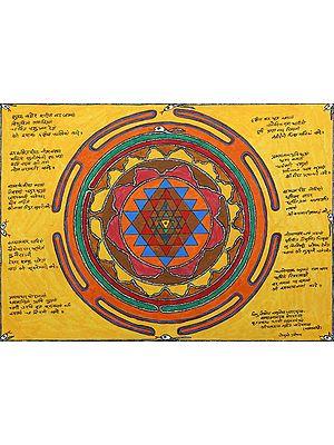 Shri Yantra with Serpent Coil (Naga Dal Sayut)
