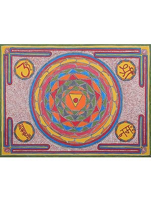 Shri Yantra (Shri Chakra)