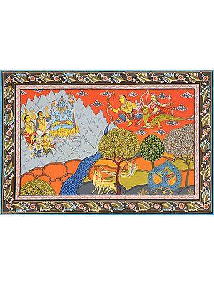 Kamadeva Trying to Kindle Desire in Shiva's Mind (Illustration to the Shiva Purana)
