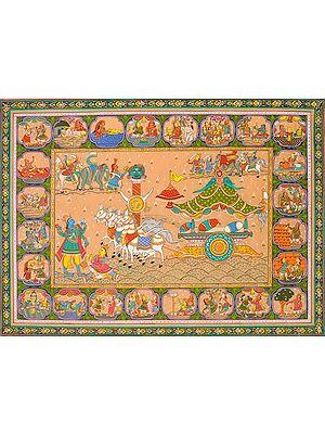 Gita Upadesha with episodes from Mahabharata