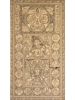 Vaishnava Universe With Rama-Krishna-Jagannath Panels