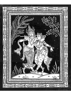 Krishna is Wooing Radha By Playing Flute