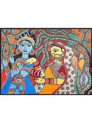 Radha is Offering Lotus to Krishna