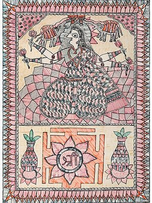 Mahavidya Kamala with Her Yantra