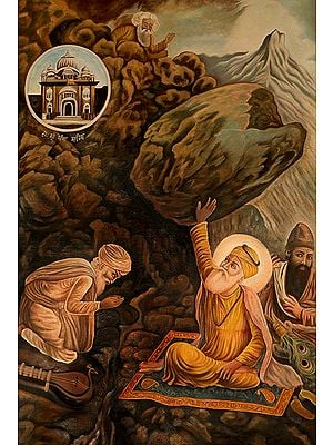 An Episode From the Life of Guru Nanak