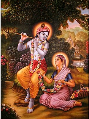 Radha Krishna the Divine Couple