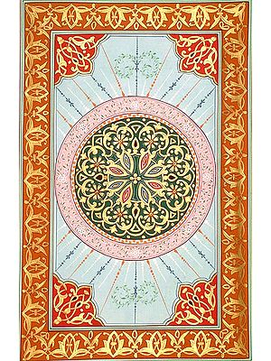 A Decorated Cover of the Holy Quran