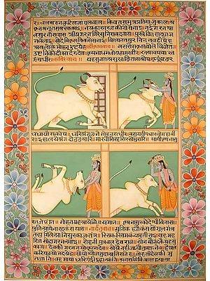 Krishna the Cowherd