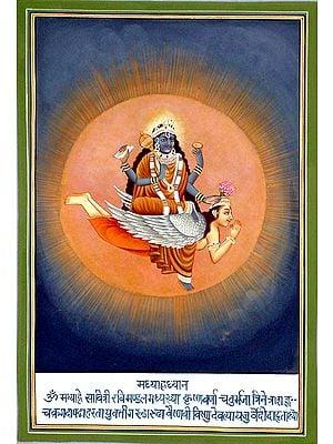 Madhyadhyaan