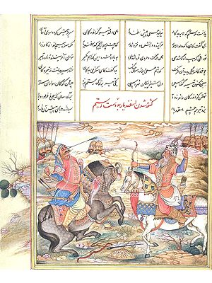 Battle Scene from the Shahnama