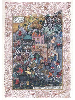 Persian Scene