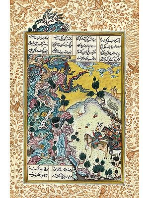 Sam Approaching Mount Alburz in Search of his son Zal (From the Shahnama)