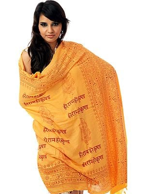 Hare Rama Hare Krishna Prayer Shawl with Printed Ganesha