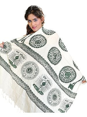 Ivory and Green Gayatri Mantra Prayer Shawl