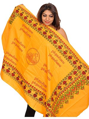 Marigold Om Shakti Prayer Shawl from Tamil Nadu with Printed Nandi and Auspicious Kalash on Border