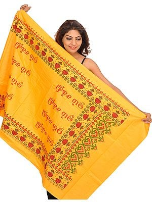 Warm-Apricot Om Namah Shivai Prayer Shawl from Tamil Nadu with Printed Auspicious Kalash