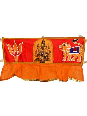 Red and Orange South Indian Goddess Durga Auspicious Toran for the Doorstep with Trident and Lion