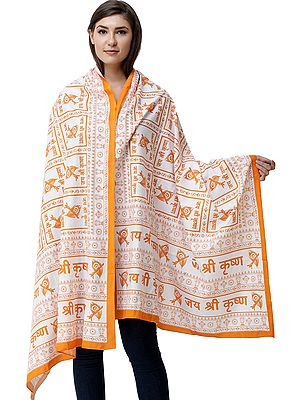 Jai Shri Krishna Prayer Shawl with Printed Flute and Peacock Feather