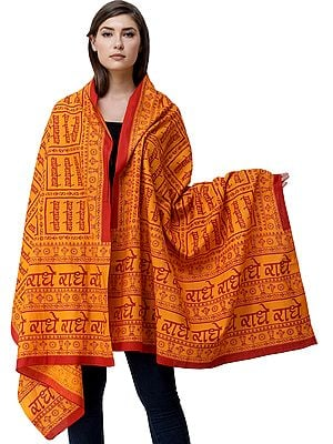 Radhe Radhe Prayer Shawl from Kashi