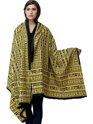 Lord Ram Mantra Prayer Shawl from Kashi
