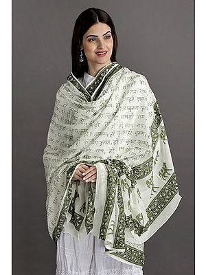 Hare Ram Hare Krishna Pure Cotton Prayer Shawl with Cow Printed on Boarder