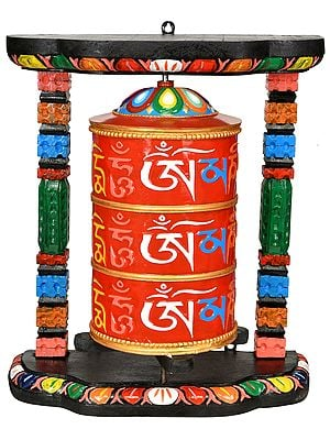 Tibetan Buddhist Large Size Enshrined Prayer Wheel