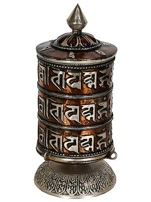 Tibetan Buddhist Om Mani Padme Hum Prayer Wheel (Made in Nepal)