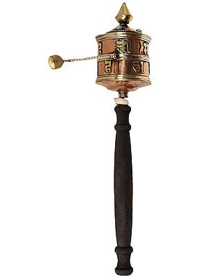 Tibetan Buddhist Om Mani Padme Hum Prayer Wheel