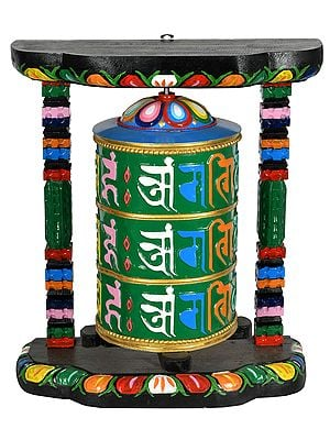 Tibetan Buddhist Monastery Prayer Wheel From Nepal