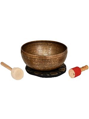 Tibetan Buddhist Singing Bowl with Image of Vishva-Vajra Inside