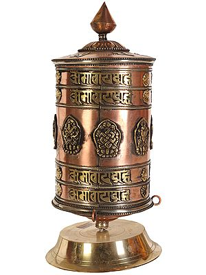 Ashtamangala Tibetan Buddhist Prayer Wheel