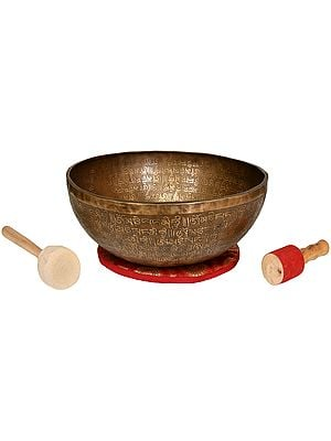 Vishva Vajra Singing Bowl with Syllable Mantra (Tibetan Buddhist)