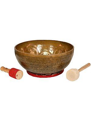 Super Fine Hand Hammered Bodhisattva Singing Bowl (Tibetan Buddhist)