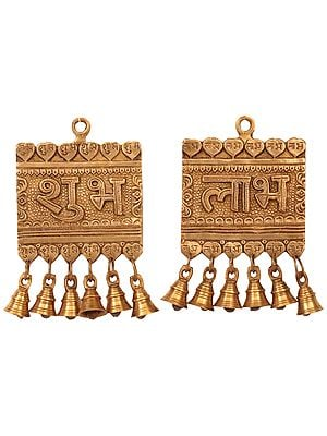 Auspicious Shubh Labh Wall Hanging with Bells
