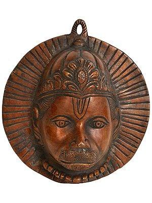 Bhagawan Hanuman Mask (Wall Hanging)