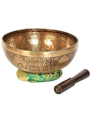 Superfine Singing Bowl with Kundalini Chakras and Auspicious Mantras Inside - Tibetan Buddhist (Made in Nepal)