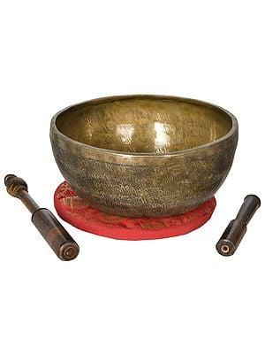 Superfine Singing Bowl with Tibetan Buddhist Deity Manjushri Image (Made in Nepal)