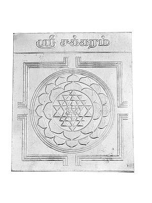 Shri Yantra in Sterling Silver (Tamil)