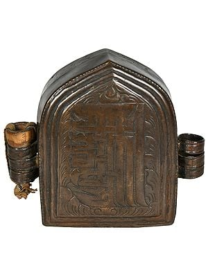 Tibetan Buddhist Gau Box from Nepal